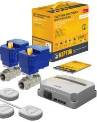 Система защиты от протечки воды Neptun Bugatti Base