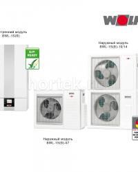 Воздушный тепловой насос типа сплит WOLF BWL-1S(B)