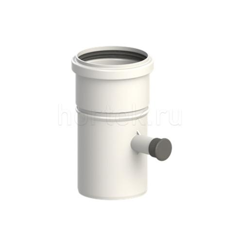Элемент дымохода D 80 мм l=160 мм, пластик, с конденсатоотводчиком