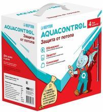 Система защиты от протечки воды Neptun Aquacontrol