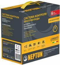 Система защиты от протечки воды Neptun Bugatti ProW