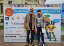 HORTEK на Всероссийском фестивале энергосбережения