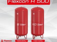 НОВИНКА!Flexcon R 500